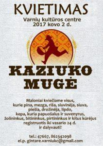 kaziuko-muge(1)